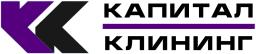 капитал клининг логотип