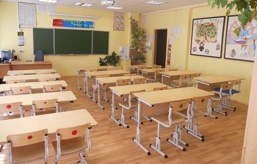 уборка класса в школе